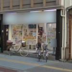 大通り沿いの路面 貸店舗!飲食相談!