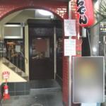 大通り沿いの居酒屋 居抜き 貸し店舗!