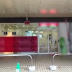 大阪駅前ビルの大通り沿い 路面 貸店舗!