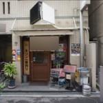 四ツ橋 本町駅近くの路面 居抜き!