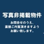 梅新東歩道橋すぐの路面 飲食可 貸店舗!