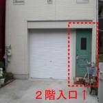 福島3駅すぐの4DKの住居 兼 貸店舗!