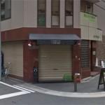 新町1丁目 角地 路面 飲食可 貸店舗!
