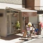 中央区役所 近く 路面 飲食可 貸店舗!