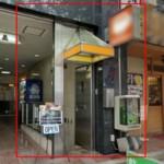 オフィス街の地下 喫茶店 居抜き 貸店舗!