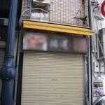 天満橋1階 テイクアウト 居抜き 貸店舗!