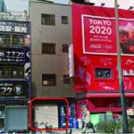 梅田ドンキホーテ近く人通り多数 路面 店舗!