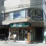 視認性良好の2階店舗!窓面広告可!