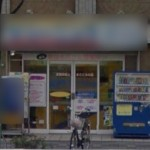大手スーパー隣接の路面 貸店舗!