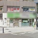 大通り沿い 角地 路面 飲食可 貸店舗!
