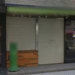 南船場エリア 路面 物販可 貸店舗!
