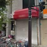 都島駅近くの路面 飲食可 貸店舗!