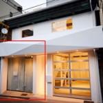 谷六駅近くの路面 飲食可 貸店舗!