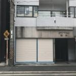 西天満6丁目 軽飲食相談 路面 貸店舗!