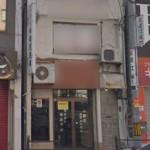大通り沿い 重飲食可 路面 貸店舗!