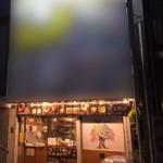 福島 商店街沿い 路面 テイクアウト 貸店舗!