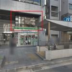 大通り沿い 2F クリニック最適 貸店舗!