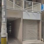 三休橋筋沿い 路面 美容・物販・サービス 貸店舗!
