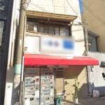 兎我野町 路面 古民家 重飲食可 貸店舗!
