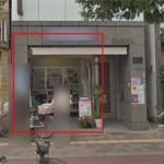 都島駅 徒歩3分 路面 飲食可 貸店舗!