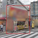 鴫野駅前すぐ テイクアウト最適 路面 貸店舗!