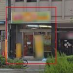 地下鉄駅すぐ 大通沿い 1F路面 飲食可 貸店舗!