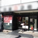 大通り沿いの路面 飲食店 貸店舗!