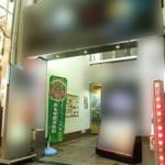 天神橋筋商店街内の一棟貸店舗!