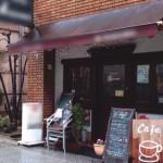 大通り沿い 路面 喫茶店 居抜き 貸店舗!