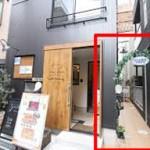福島駅近くの隠れ家 美容最適 貸店舗!