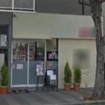 西長堀駅近く 路面 飲食可 貸店舗!