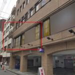 オフィス街 2F 飲食可 スケルトン 貸店舗!