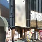 大通り沿いの2階 店舗!視認性良好!