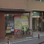 老松通り沿い 物販・サービス 路面 貸店舗!