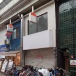 空堀商店街内 飲食可 路面 貸店舗!
