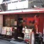 駅改札口前 重飮食可 路面 貸店舗!