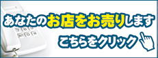 ourishimasuA
