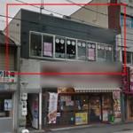 JR環状線 駅目の前 2F 飲食可 貸店舗!