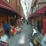 ※店舗前の通りです。(写真は、以前のものになります。)